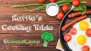 Суп-пюре из брокколи | Broccoli soup