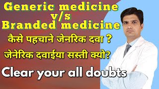 How to identify generic medici…