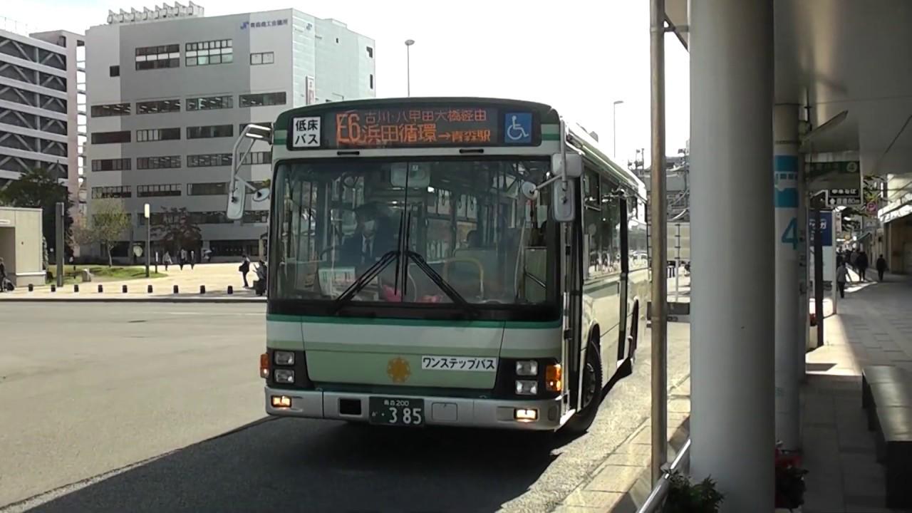 JR青森駅東口 青森市営バス 浜田循環線右回り 発車 2019.10.24 - YouTube
