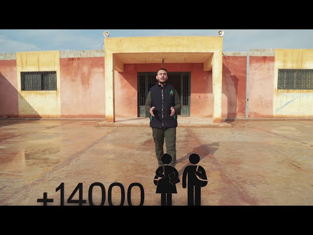 نستعرض لكم إنجازات عطاء ومشاريعها في قطاع التعليم في شمال سوريا