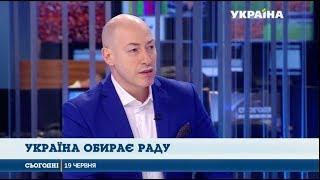 Дмитрий Гордон на канале Украина. 19.06.2019