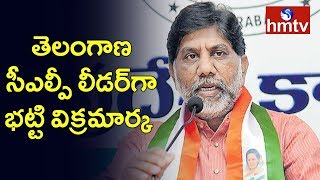 Rahul Gandhi Selected Bhatti Vikramarka as CLP Leader | Telugu News | hmtv