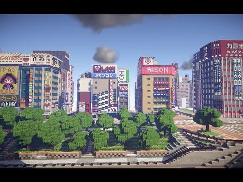 【Minecraft】史上最大級の現代都市を作る Part18【ゆっくり実況】