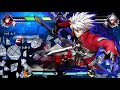 A Beginners Guide To Blazblue Cross Tag Battle! | Blazblue Cross Tag Battle Guide thumb