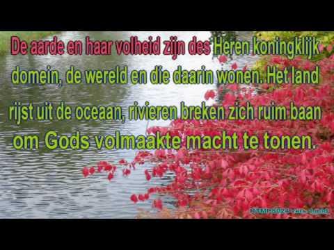 Psalm 24 vers 1 Ritmisch Karaoke Lyrics