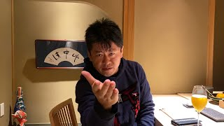 ブロマガで質問に答える生配信やってます!登録してね → https://ch.nicovideo.jp/horiemon YouTubeにはない情報も!ホリエモン公式メルマガ配信中 登録は...