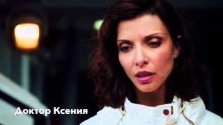"""Герои из сериала """"Корабль"""""""
