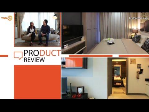 Home Review : รีวิวคอนโดมิเนียมโครงการพิเศษ