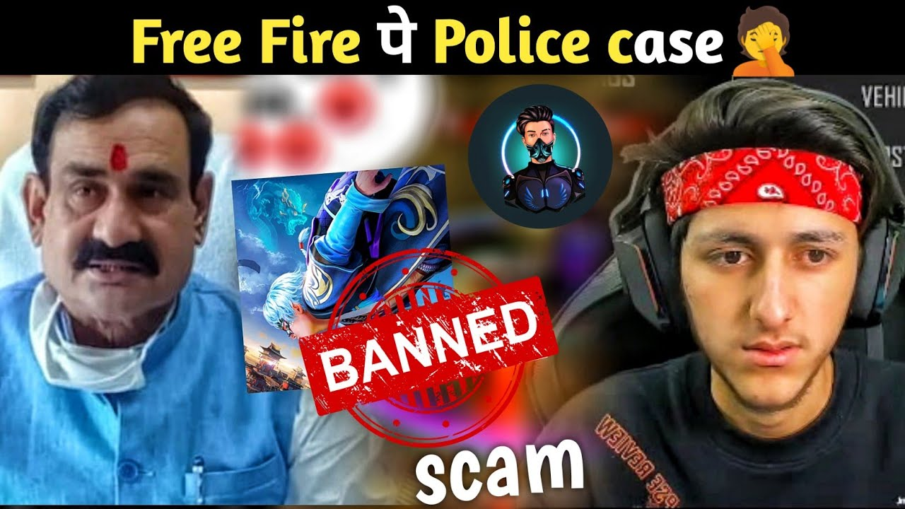 Police case on Free Fire    skylord react on pay2win    as gaming react on I'd scam