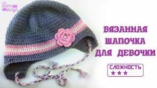 Вязанная шапочка для девочки крючком