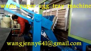waste paper egg tray forming machinery- +86-15153504975