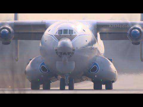 вылет Ан-22 Антей RF-09309 Кубинка 2020