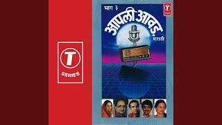 Bhatukalichya Khela Madhli