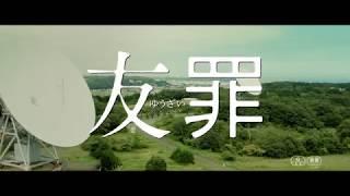 """『64-ロクヨンー』瀬々敬久監督が贈る慟哭の人間ドラマ あなたは""""その..."""