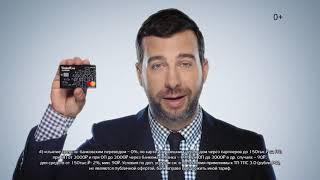 Обзор продукта #1 Дебетовая карта Тинькофф Platinum Black