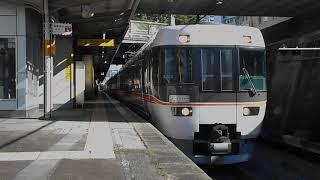 ホームライナー瑞浪2号・千種駅を発車