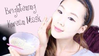 DIY Korean Brightening Clear Skin Face Pack Recipe ♥ 뽀샤시 피부 만들기✯