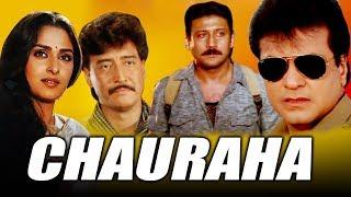 Chauraha (1994) Full Hindi Movie | Jeetendra, Jackie Shroff, Jaya Prada, Ashwini Bhave