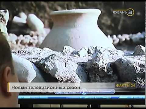 «Факты 24»: Кондратьев побывал в Кореновском районе, в Краснодаре задержали мошенницу-гипнотизершу