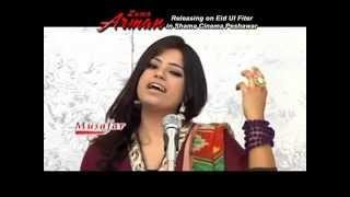 Pashto New HD Film 2014 Zama Arman - Rasha Maze Wakhla
