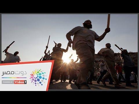 الفيديو مبيكدبش.. نعيد نشر جرائم الإخوان في 30 يونيو