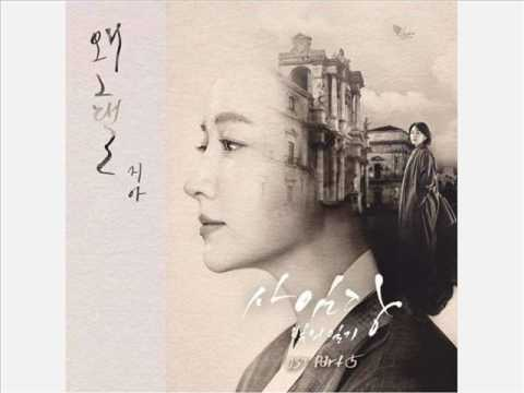 ZIA - Why [HAN+ROM+ENG] (OST Saimdang, Lights Diary) | Koreanlovers