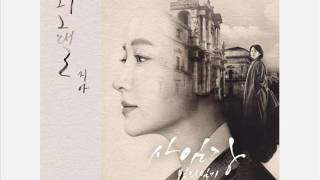 ZIA - Why [HAN+ROM+ENG] (OST Saimdang, Lights Diary) | koreanlovers