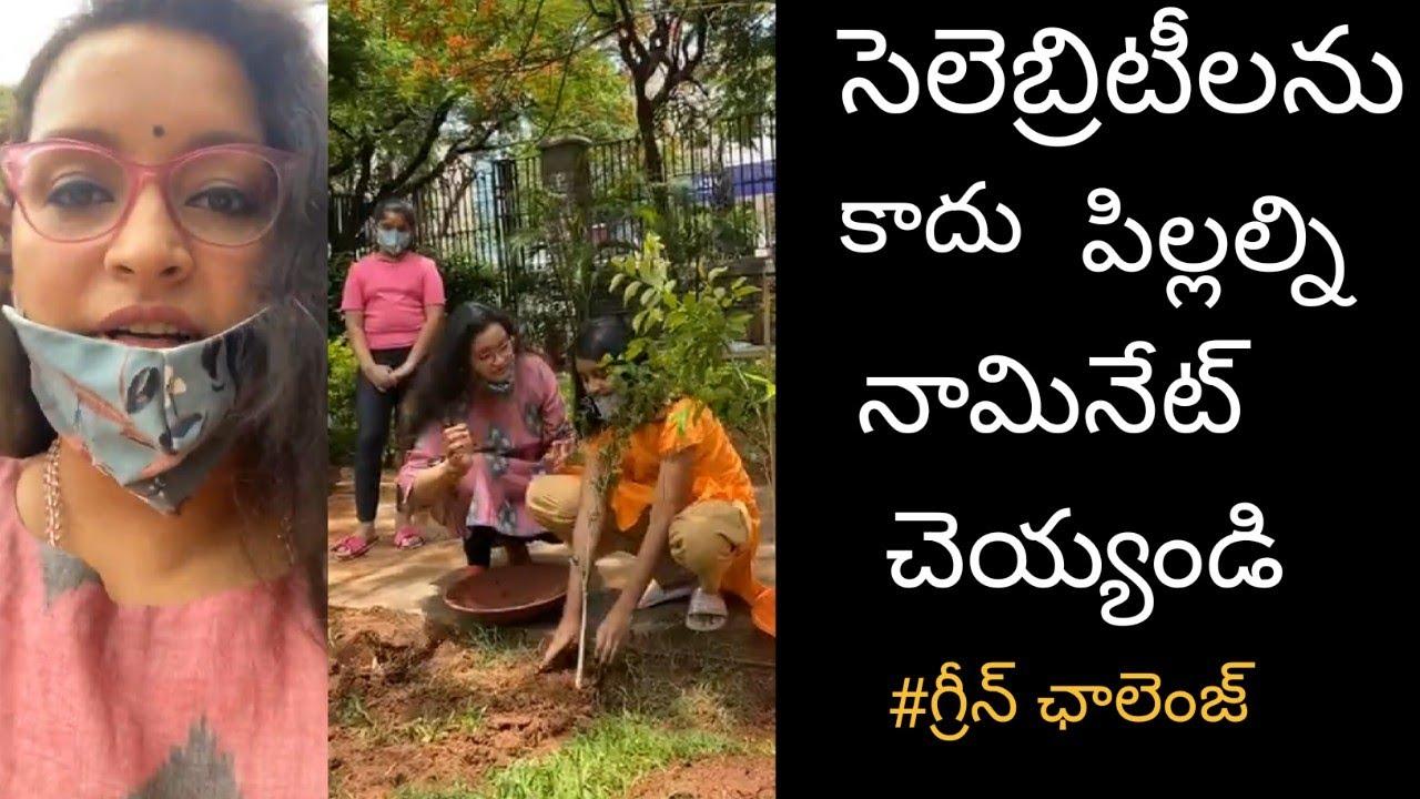 Renudesai participates in green challenge and install plants