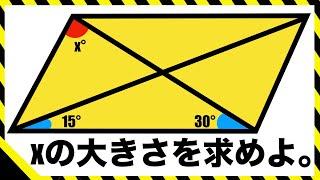 角度:図形問題【正三角形を作る?!】数学難問|平行四辺形