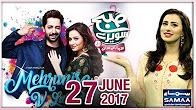 Subah Saverey Samaa Kay Saath - Madiha Naqvi - EID SPECIAL - 27 June 2017 - SAMAA TV