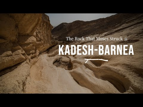 Is This The 2nd Rock That Moses Struck At Kadesh! Drone Video!
