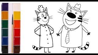 ТРИ КОТА. Герои мультфильма ТРИ КОТА. Раскраска для детей. Нарисуй сам.