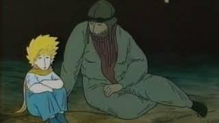 1990年 ドイツのアニメーション。 王子さまの声を斉藤由貴さんがしてい...