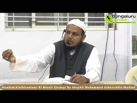 Ibrahim (عليه السلام) Ki Misaali Zindagi By Shaykh Mohammed Azharuddin Madani