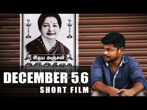 December 5,6 - Short Film - Nakkalites