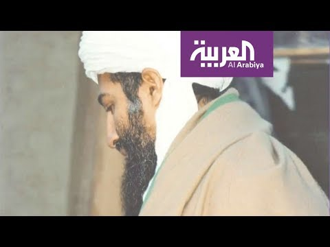 لماذا أراد بن لادن الإيقاع بالسعودية؟  - 21:21-2018 / 8 / 5