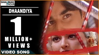 Premikula Roju Movie | Dhaandiya Video Song | Kunal, Sonali Bendre, Ramba