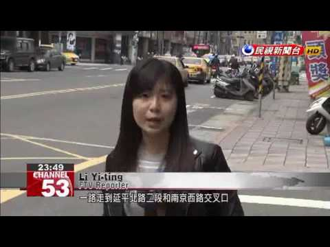Taipei planning series of guided walks on April 7 Freedom of Speech Day to trace path to d...