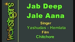 Jab Deep Jale Aana - Hindi Karaoke - Wow Singers