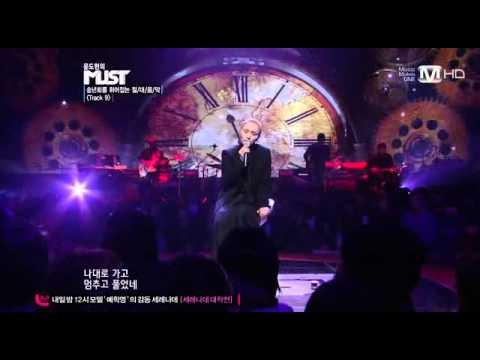 이소라 - Track9 (live)