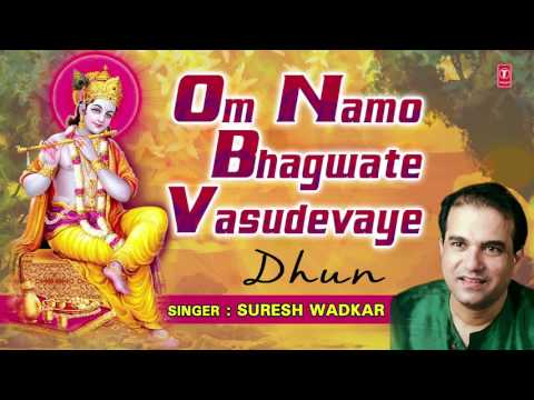 OM NAMO BHAGWATE VASUDEVAYE DHUN BY SURESH WADKAR, CHORUS I FULL AUDIO SONG I ART TRACK