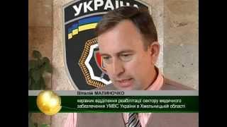 """ХОДТРК """"Поділля-центр"""" Воїни Іловайска"""
