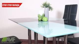 Стол обеденный Паллада ROT-115. Обзор стола для кухни от amf.com.ua