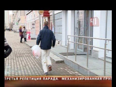 Сюжет «41 канала» о плоггинге в Екатеринбурге