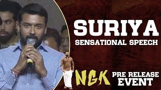 Suriya Sensational Speech | NGK Pre Release Event | Shreyas Media