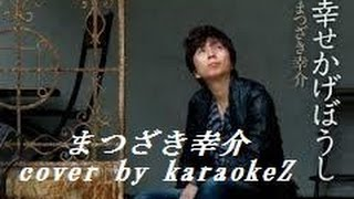 今回は、市川由紀乃さんとまつざき幸介さんの準新曲を、お届けしていま...