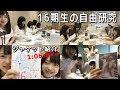 20170827 AKB48 16期生の自由研究 【DVD封入作業】 の動画、YouTube動画。