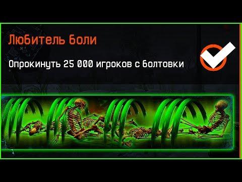 Фикс АХ308 и всех болтовок в warface, Болтовки больше не опрокидуют в варфейс thumbnail