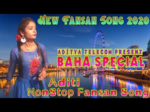 NonStop Santali Fansan Song || Aditi || Baha Special || New Santali Fansan Song 2020