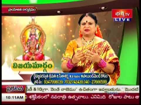 Vijayamargam 22 September 2017
